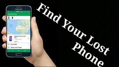 Photo of HOW TO LOCATE LOST ANDROID PHONE IN 2020