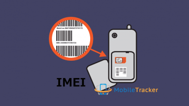 Photo of How To Check If Your Hack IMEI Number Has Been Hacked