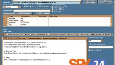 Photo of SQL Power Injector tools