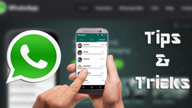 Photo of How to hack whatsapp with mobile tracker free