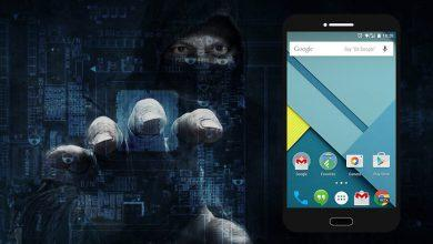 Photo of Mobile Hack Apk Spy Android – IPhone iPad