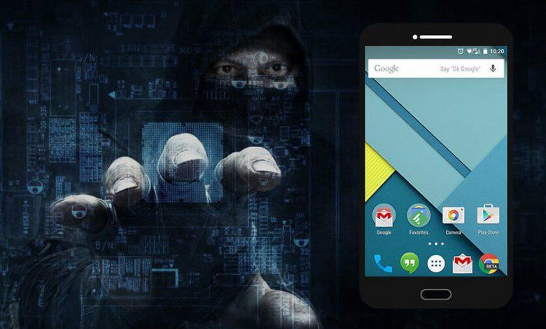 Mobile Hack Apk Spy Android - IPhone iPad
