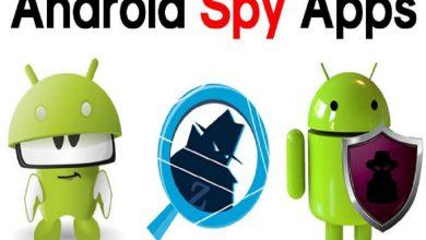Photo of How to Spy App On Text Messages in SMS 2020