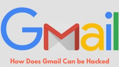 Photo of Gmail hack: How to Hack Gmail account 2020