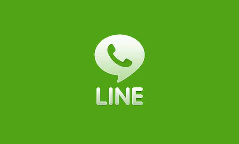 LINE Messenger Spy -Monitor LINE Messages on Android
